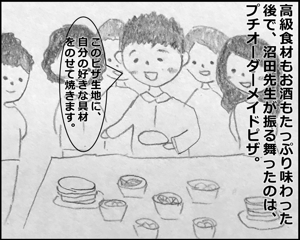 f:id:Megumi_Shida:20191230165542j:plain