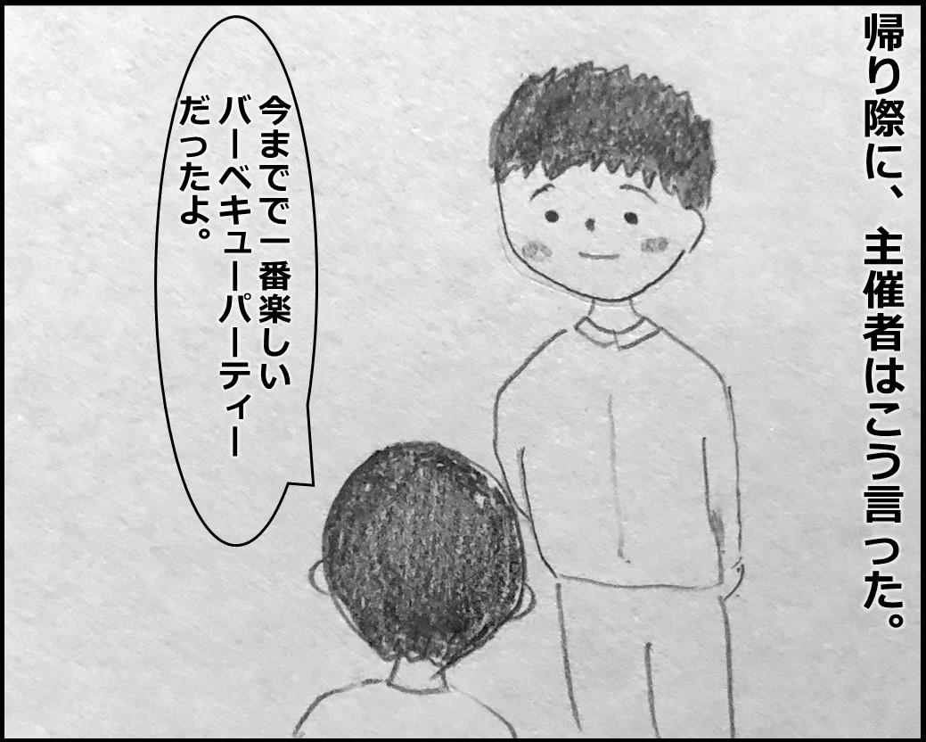 f:id:Megumi_Shida:20191230165554j:plain