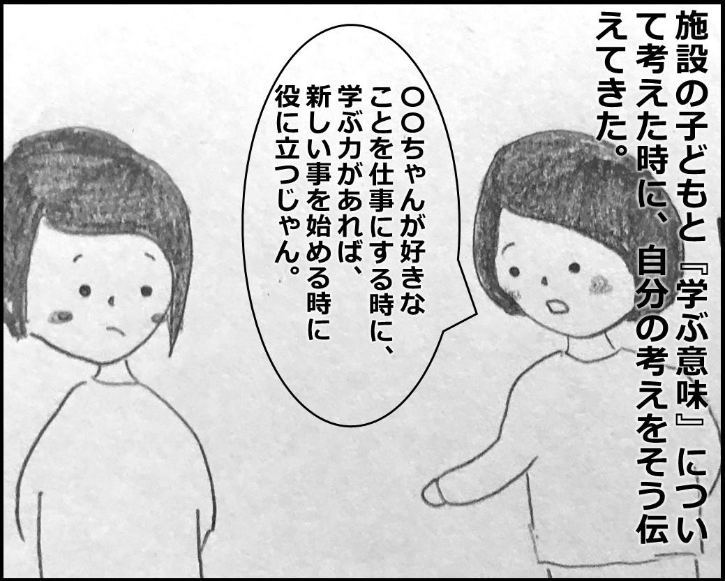 f:id:Megumi_Shida:20191231105429j:plain