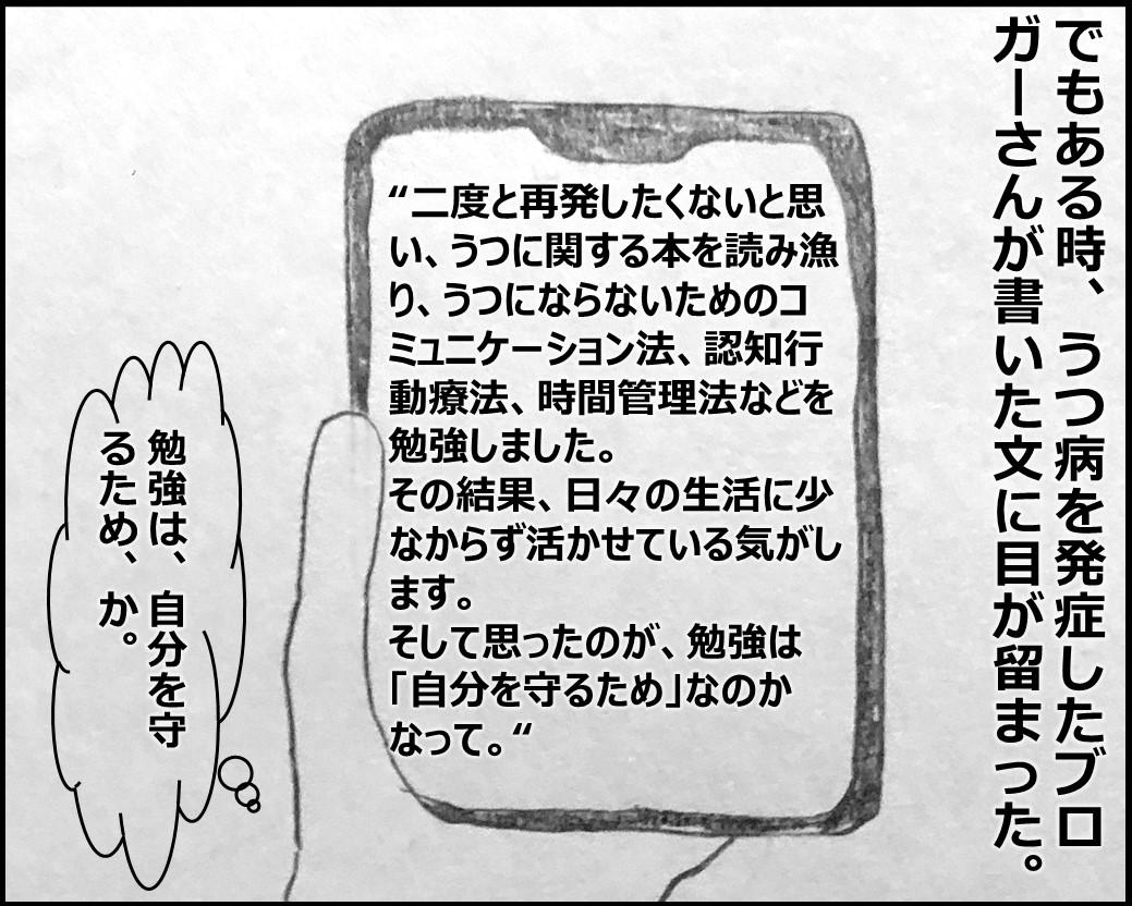 f:id:Megumi_Shida:20191231105439j:plain
