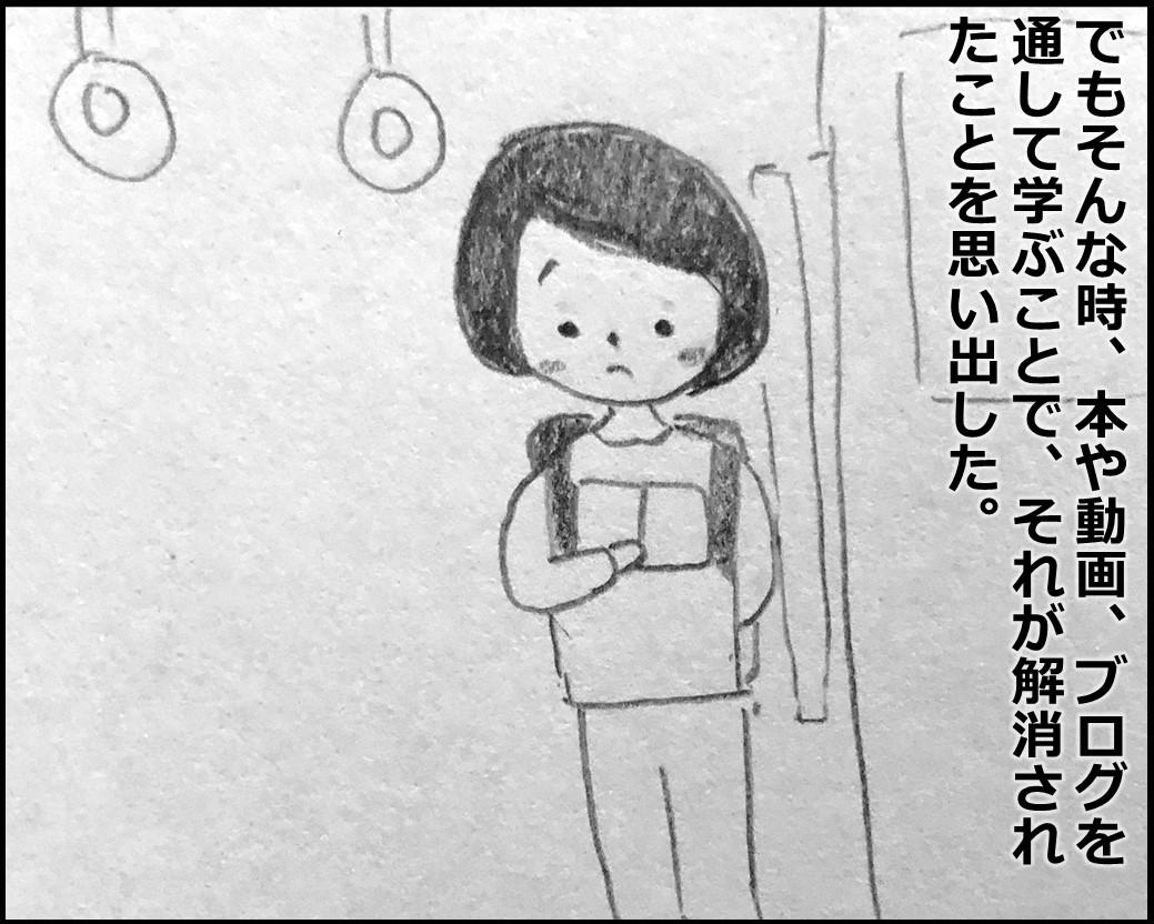 f:id:Megumi_Shida:20191231105451j:plain