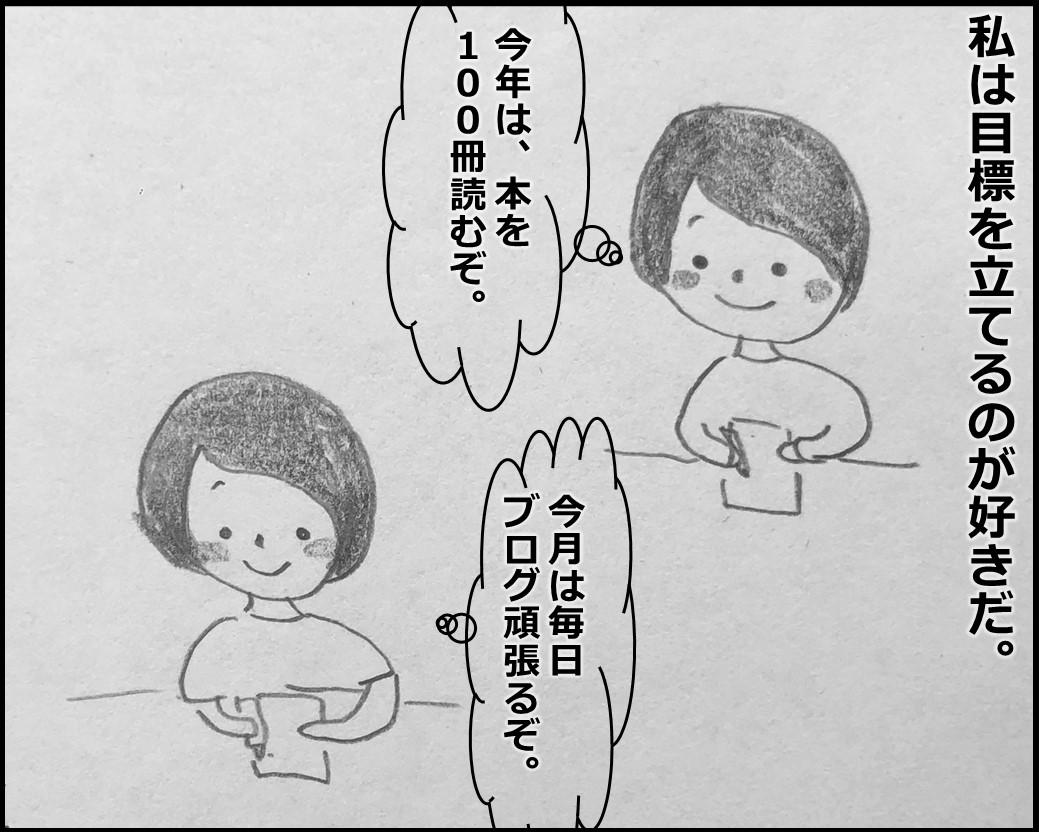 f:id:Megumi_Shida:20200101092529j:plain
