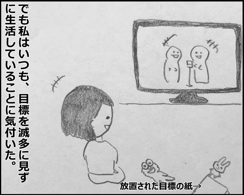 f:id:Megumi_Shida:20200101092546j:plain