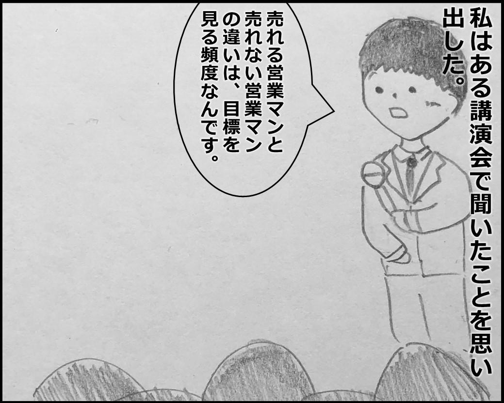 f:id:Megumi_Shida:20200101092601j:plain