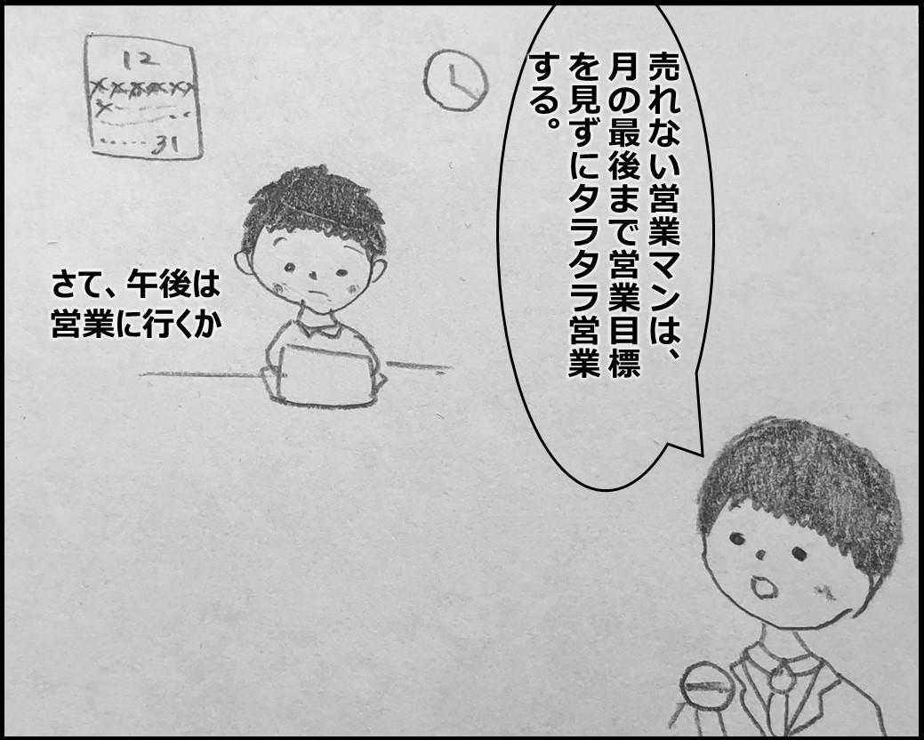 f:id:Megumi_Shida:20200101092606j:plain