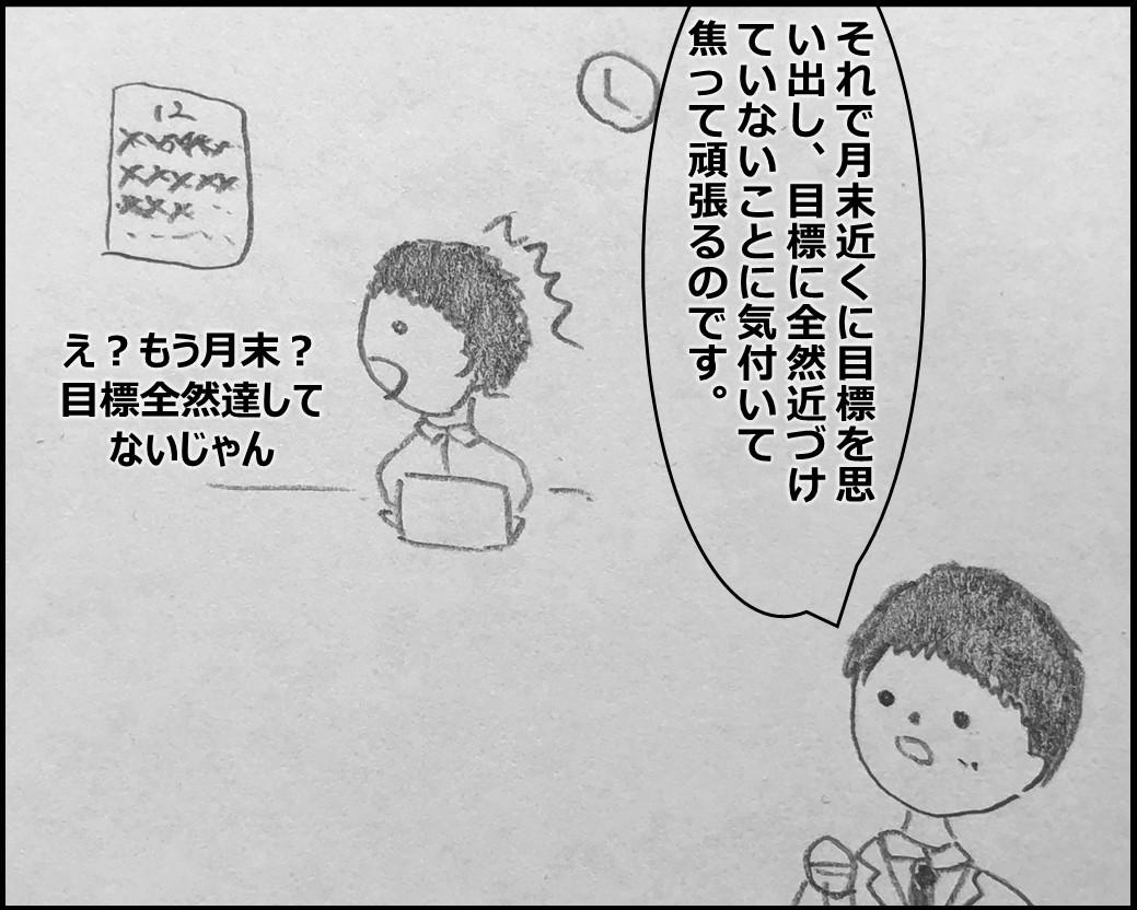 f:id:Megumi_Shida:20200101092626j:plain