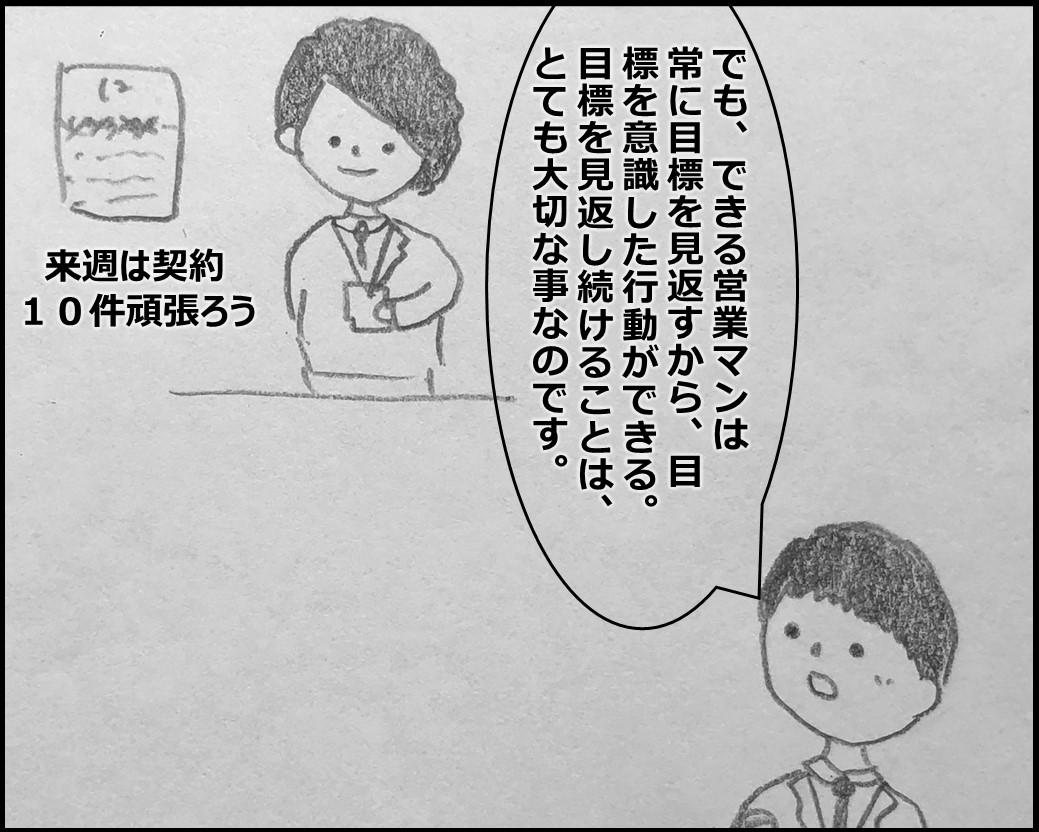 f:id:Megumi_Shida:20200101092633j:plain