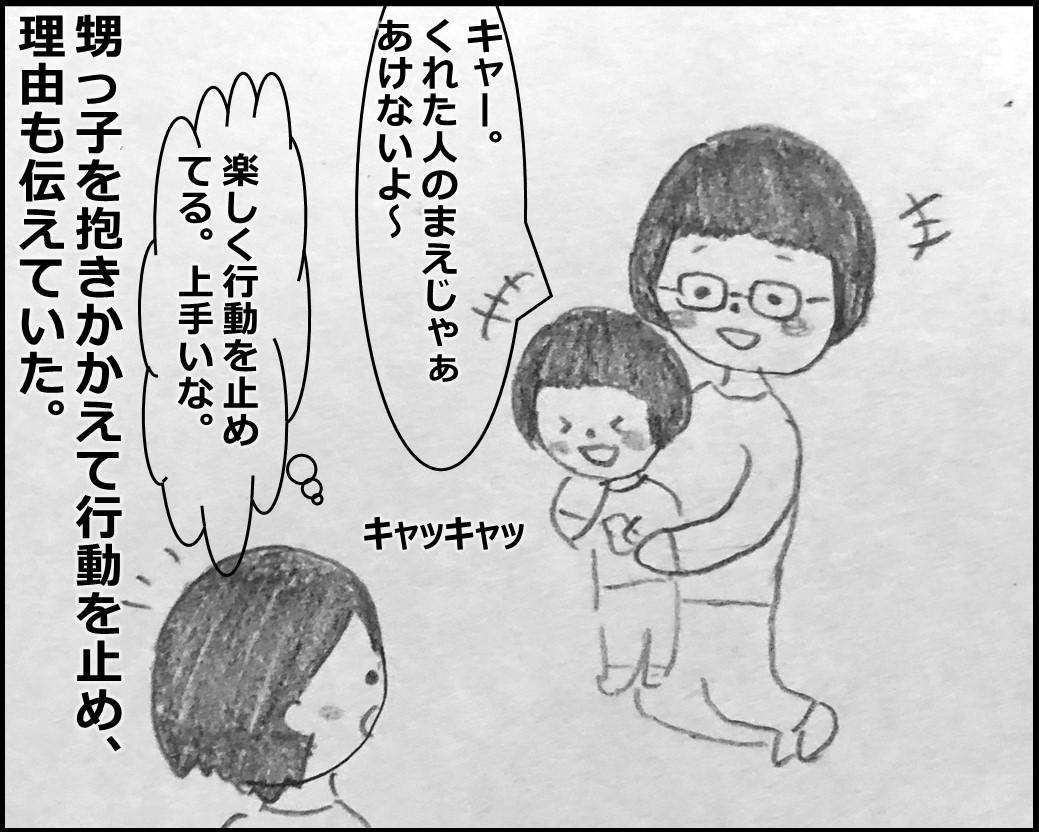 f:id:Megumi_Shida:20200102111417j:plain