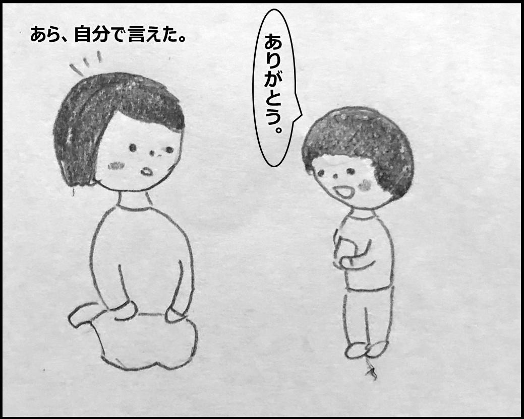 f:id:Megumi_Shida:20200102111434j:plain