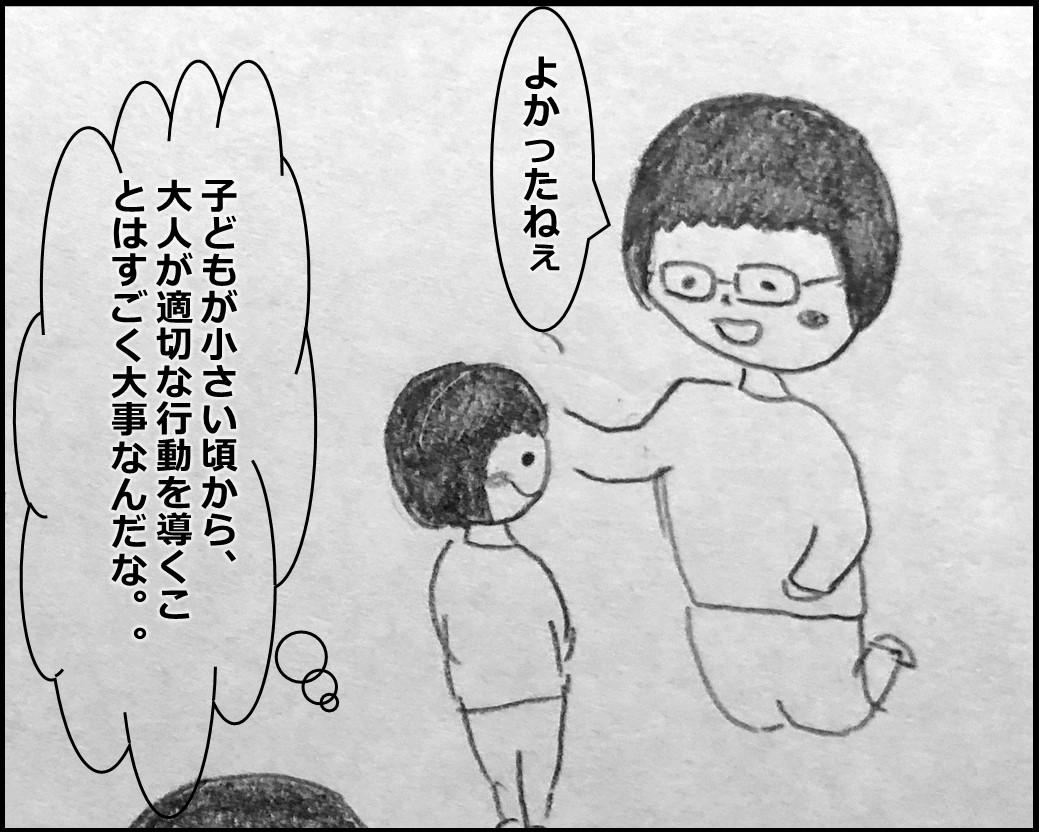 f:id:Megumi_Shida:20200102112611j:plain