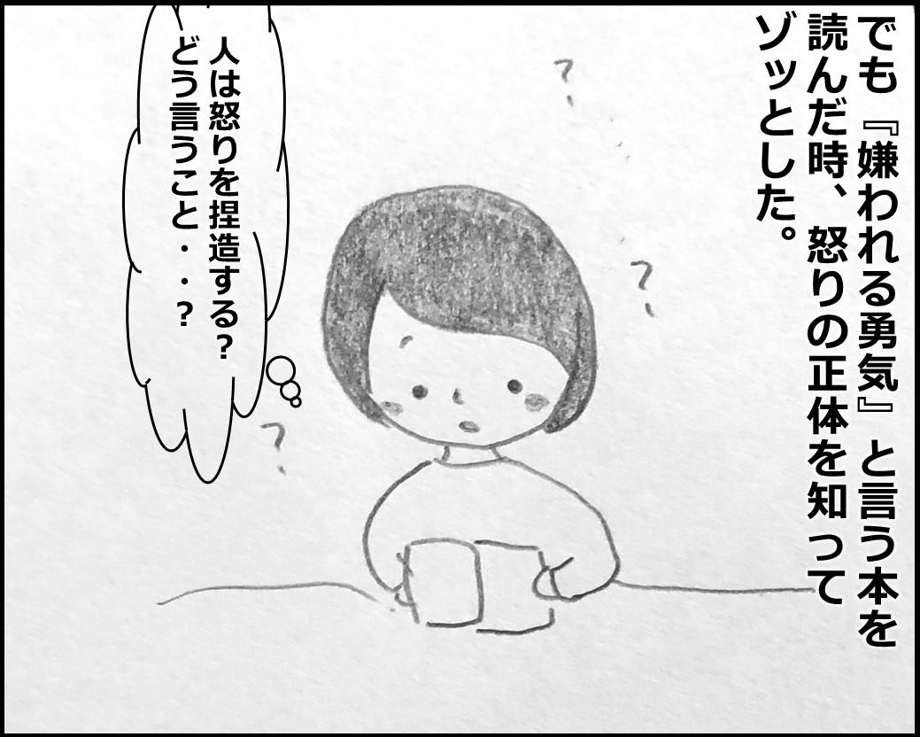 f:id:Megumi_Shida:20200103134736j:plain