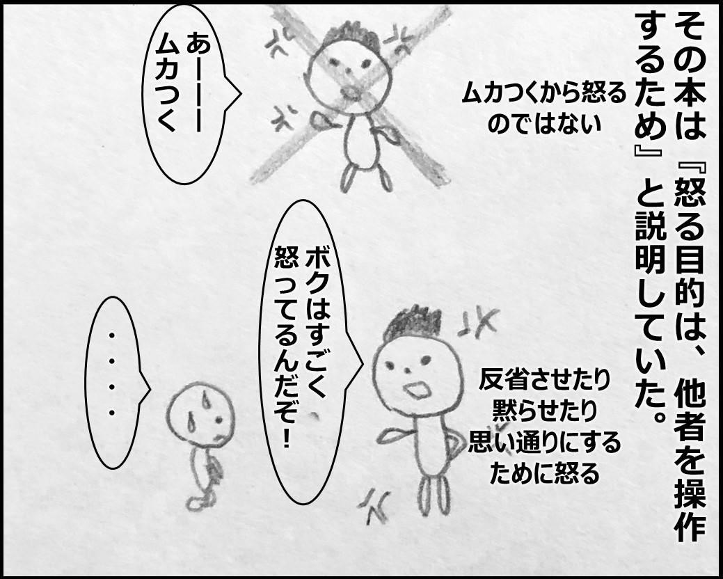 f:id:Megumi_Shida:20200103134741j:plain