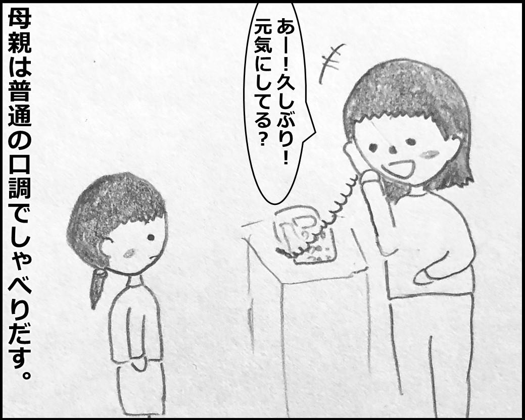 f:id:Megumi_Shida:20200103134754j:plain