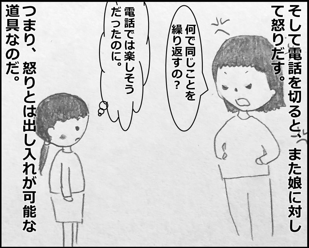 f:id:Megumi_Shida:20200103134801j:plain