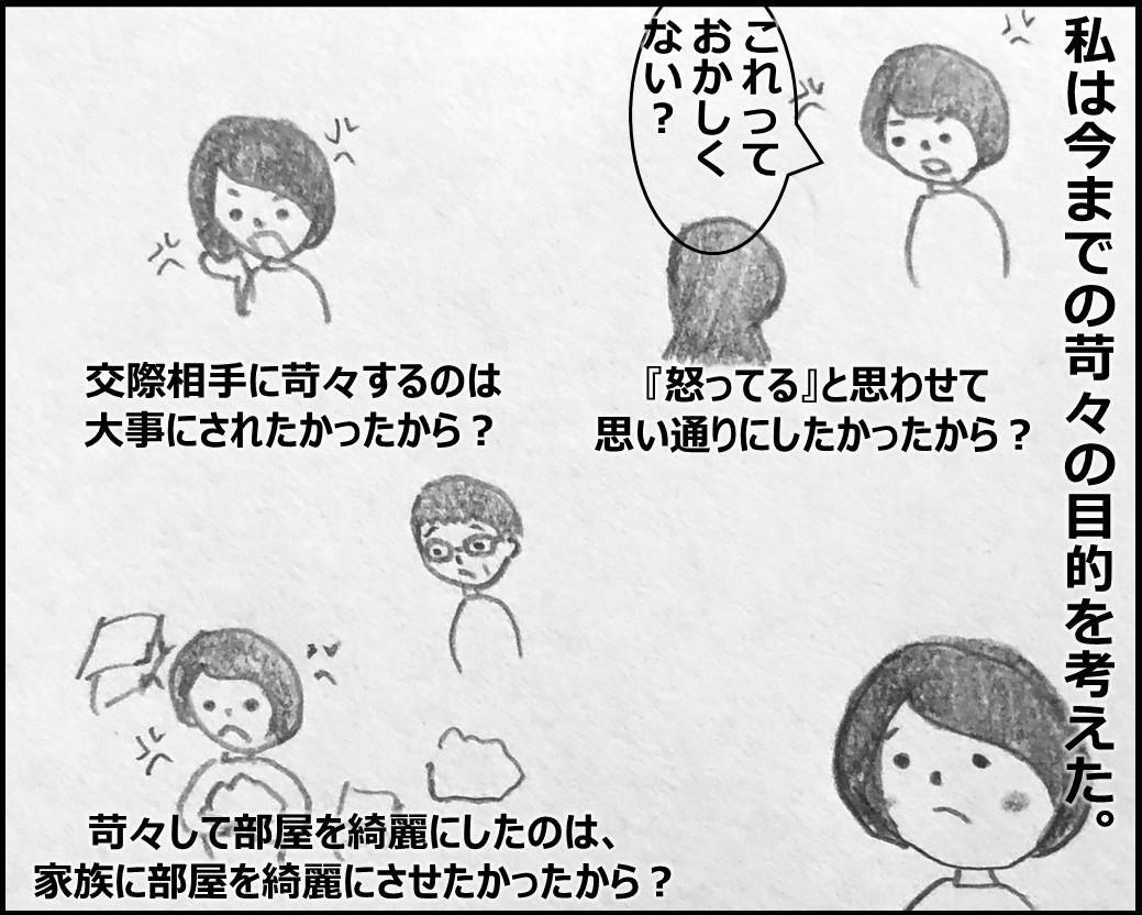 f:id:Megumi_Shida:20200103134808j:plain