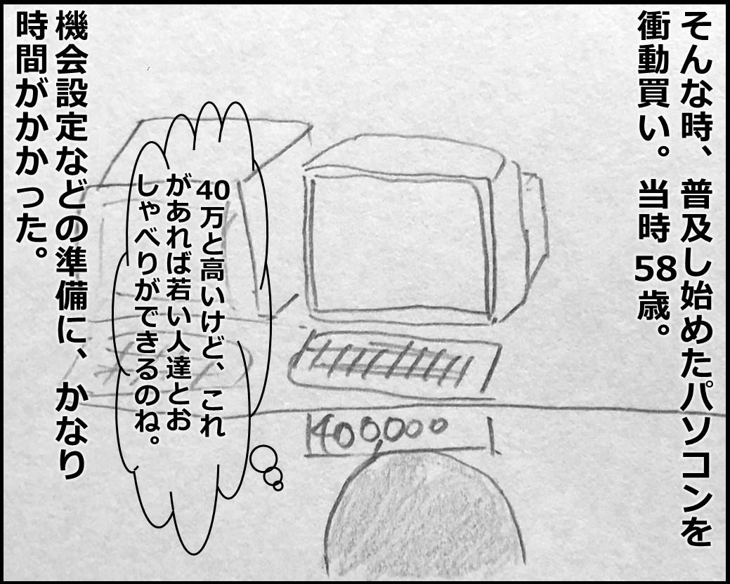 f:id:Megumi_Shida:20200104131350j:plain