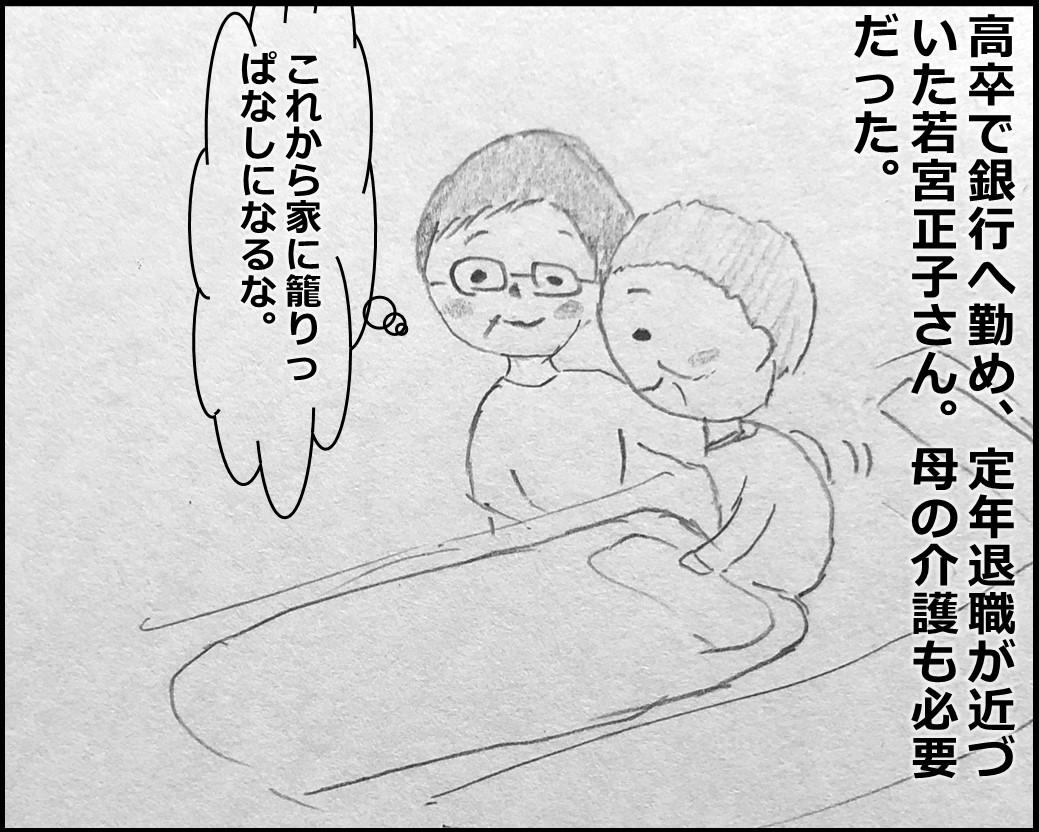 f:id:Megumi_Shida:20200104131400j:plain