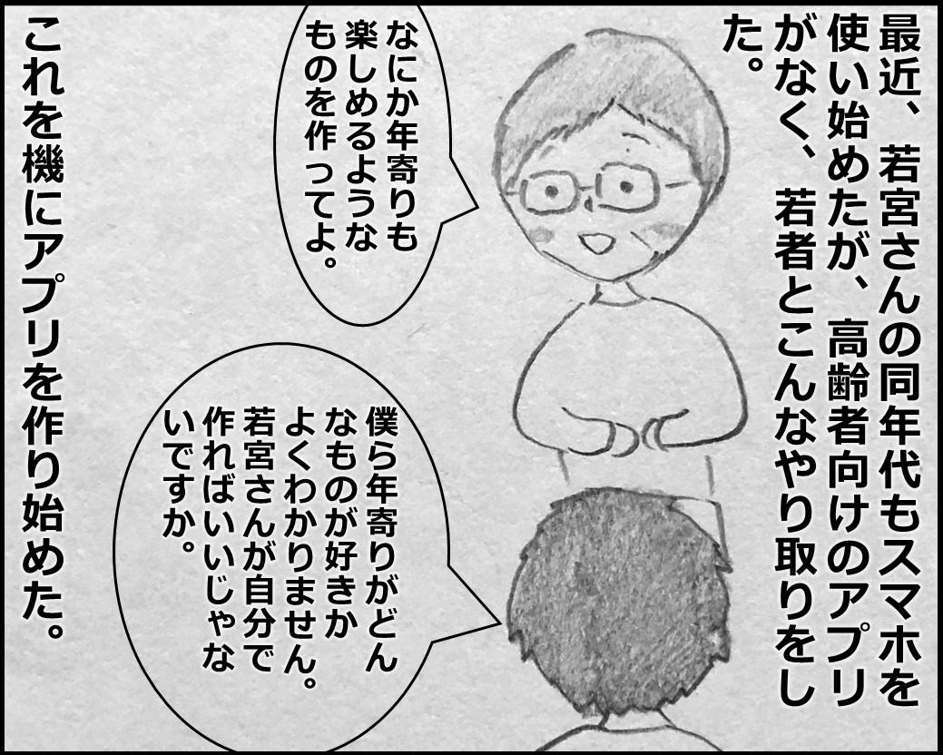 f:id:Megumi_Shida:20200104131433j:plain