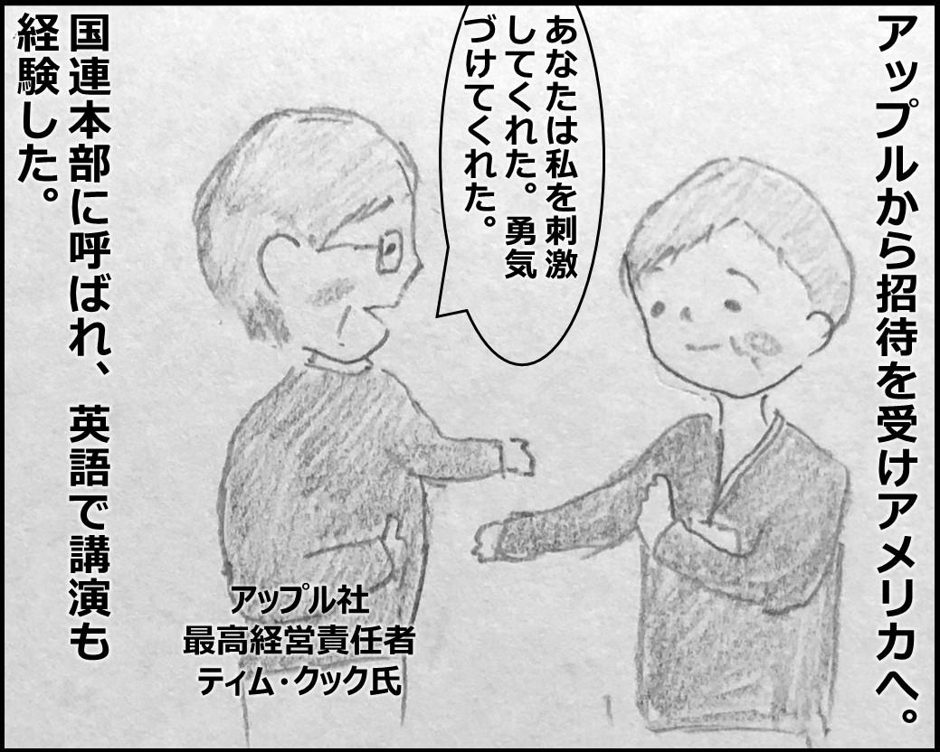 f:id:Megumi_Shida:20200104131449j:plain