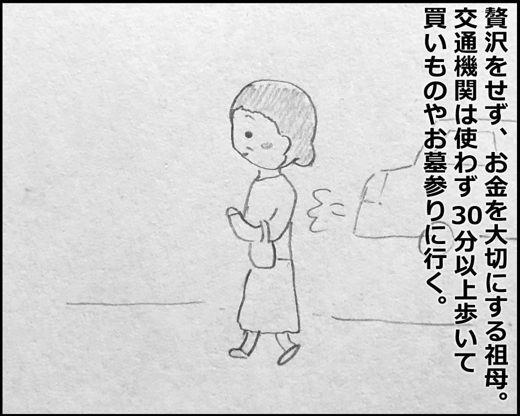 f:id:Megumi_Shida:20200106131711j:plain