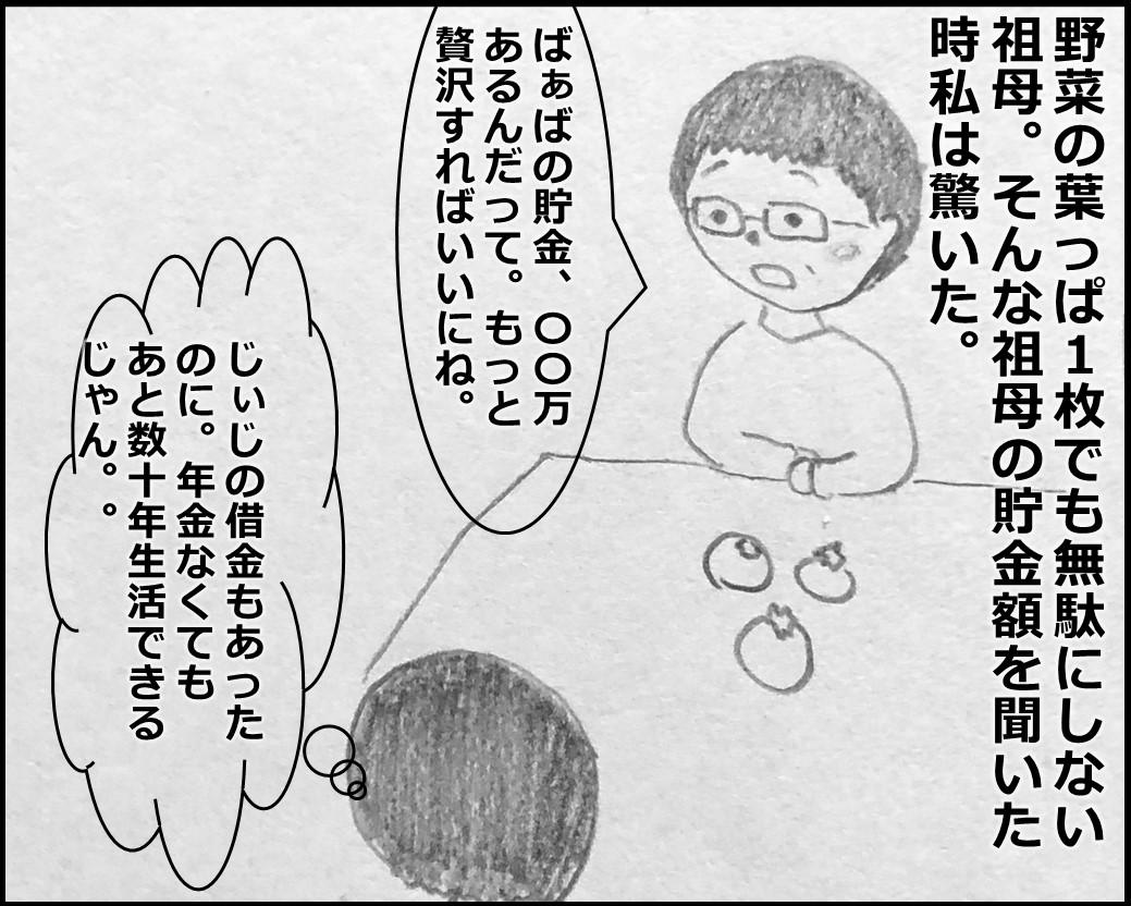 f:id:Megumi_Shida:20200106131717j:plain