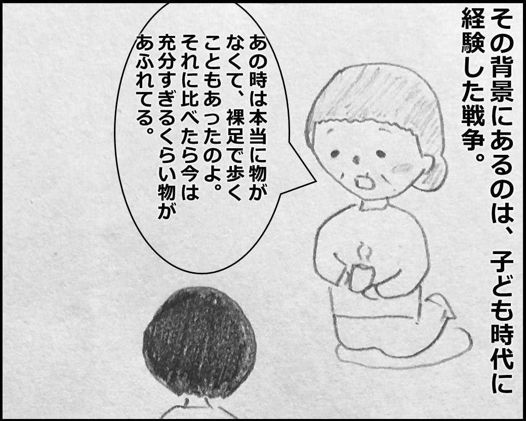 f:id:Megumi_Shida:20200106131729j:plain