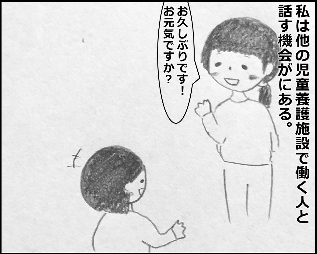 f:id:Megumi_Shida:20200107160950j:plain