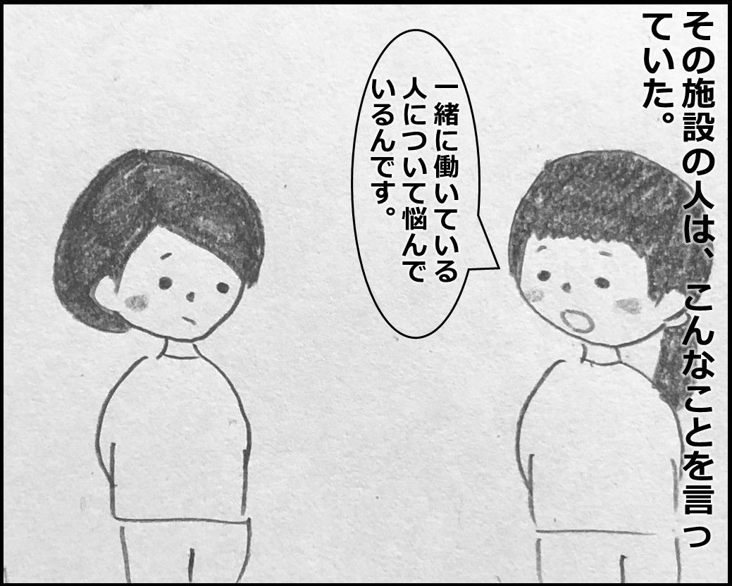 f:id:Megumi_Shida:20200107160957j:plain