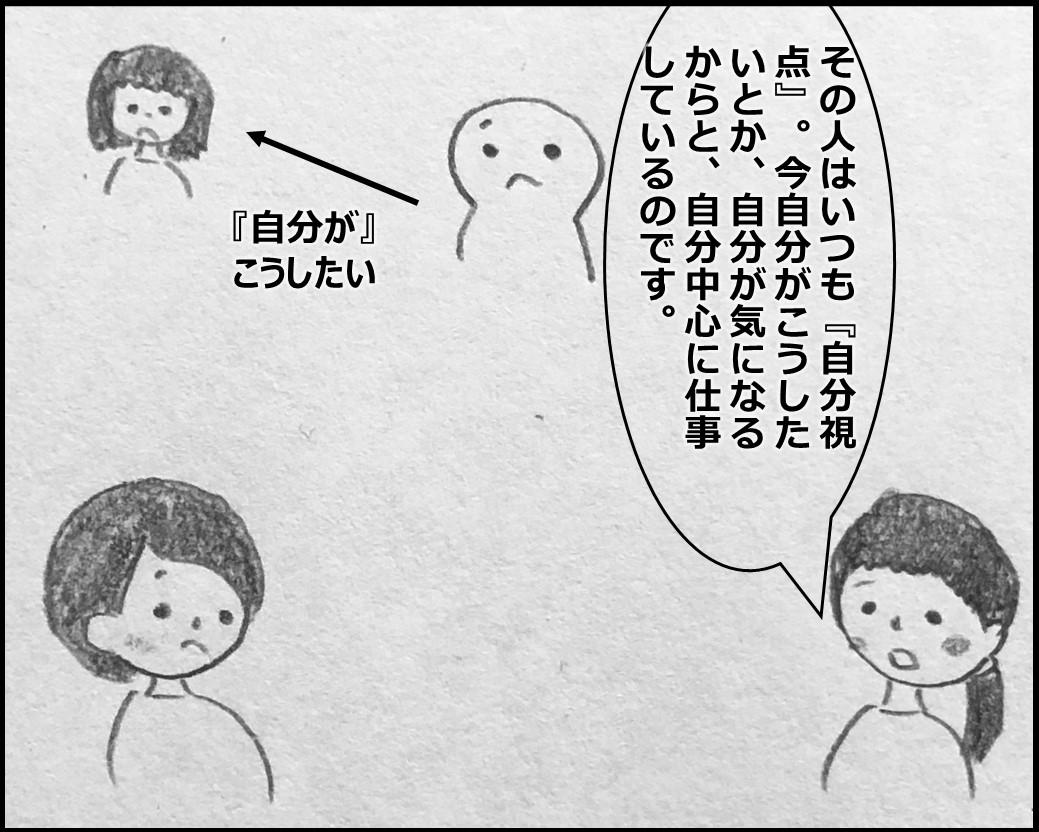 f:id:Megumi_Shida:20200107161033j:plain