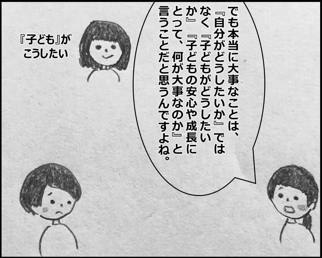 f:id:Megumi_Shida:20200107161039j:plain