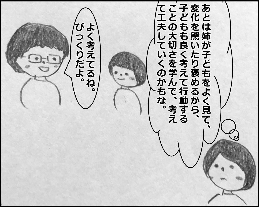 f:id:Megumi_Shida:20200108124635j:plain