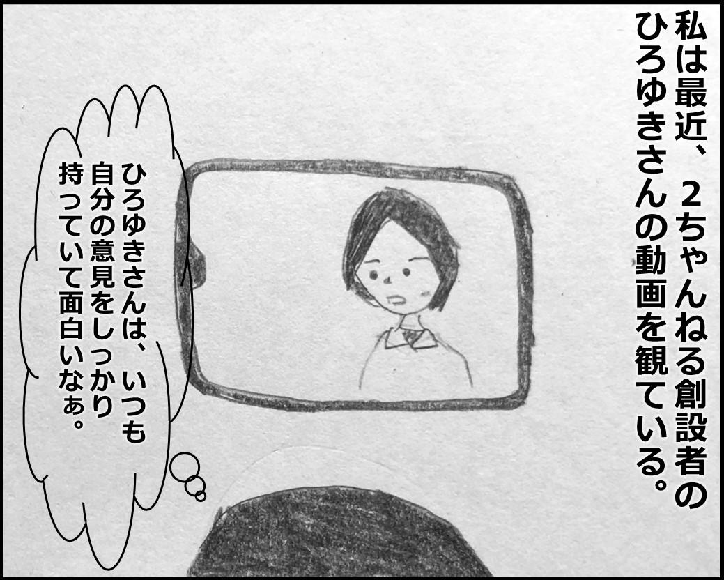 f:id:Megumi_Shida:20200110055532j:plain