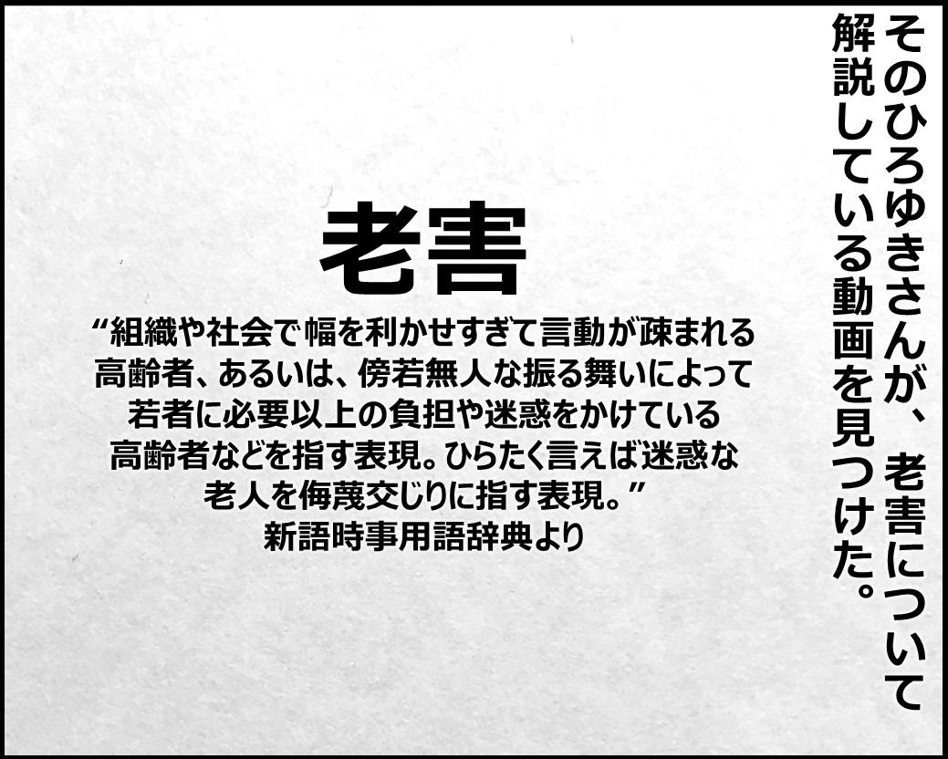 f:id:Megumi_Shida:20200110055552j:plain
