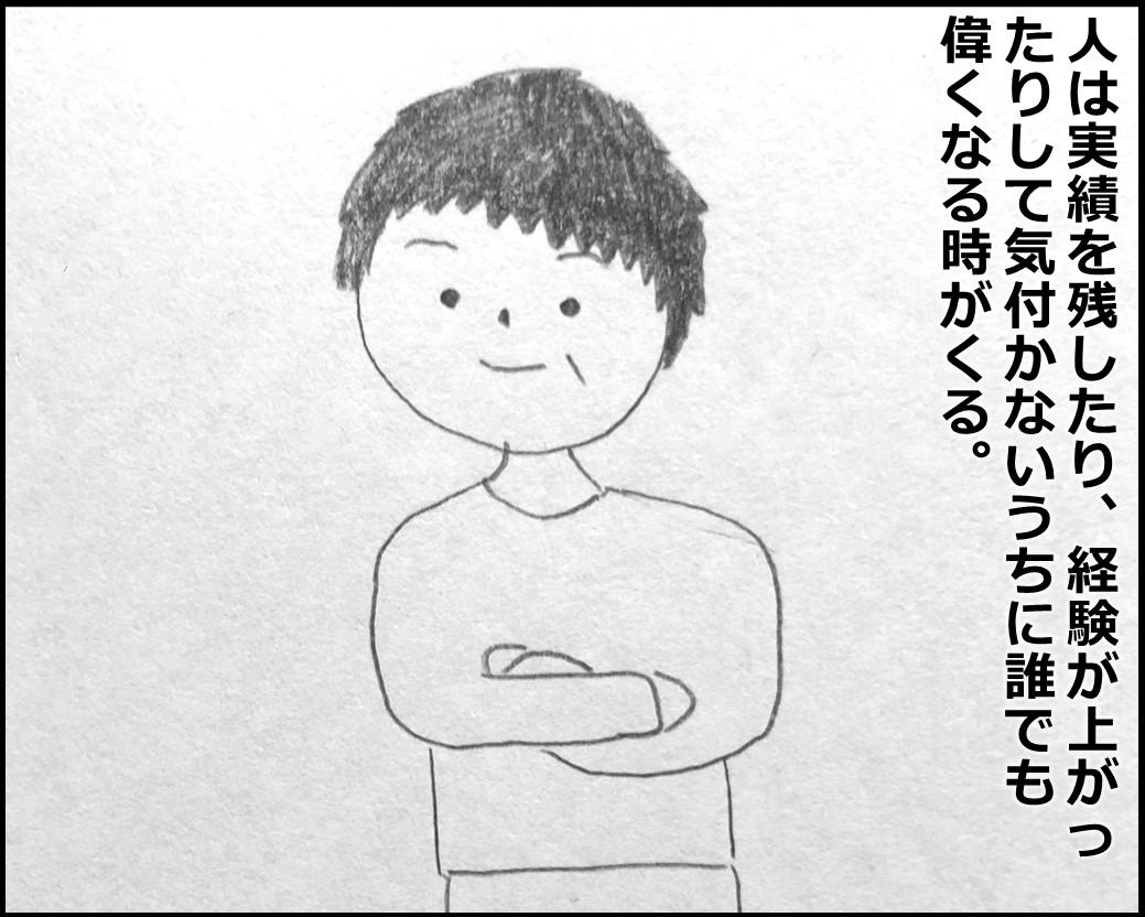 f:id:Megumi_Shida:20200110055557j:plain