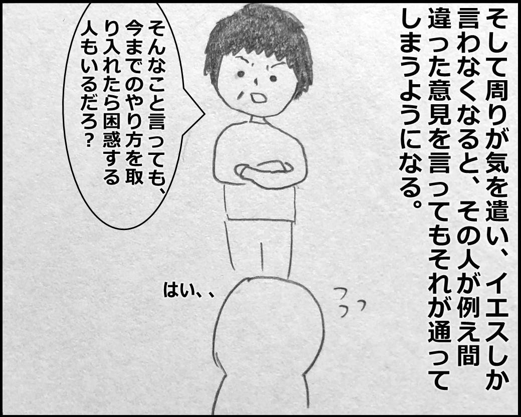 f:id:Megumi_Shida:20200110055610j:plain