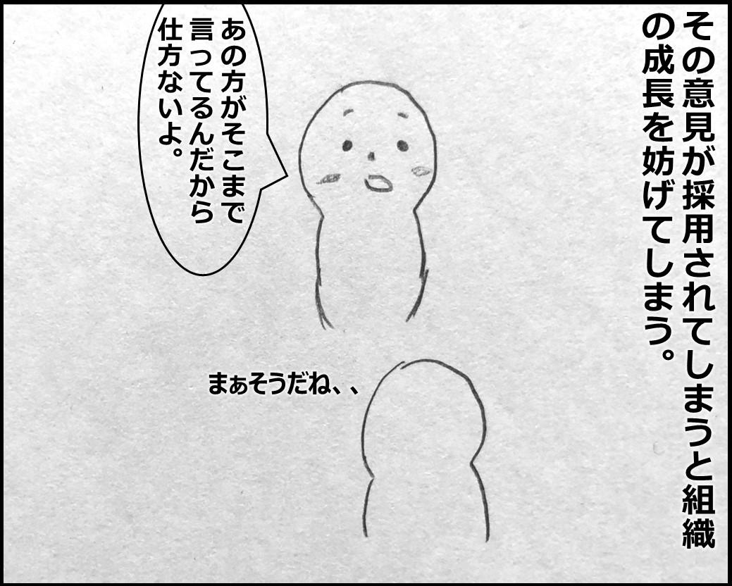 f:id:Megumi_Shida:20200110055616j:plain