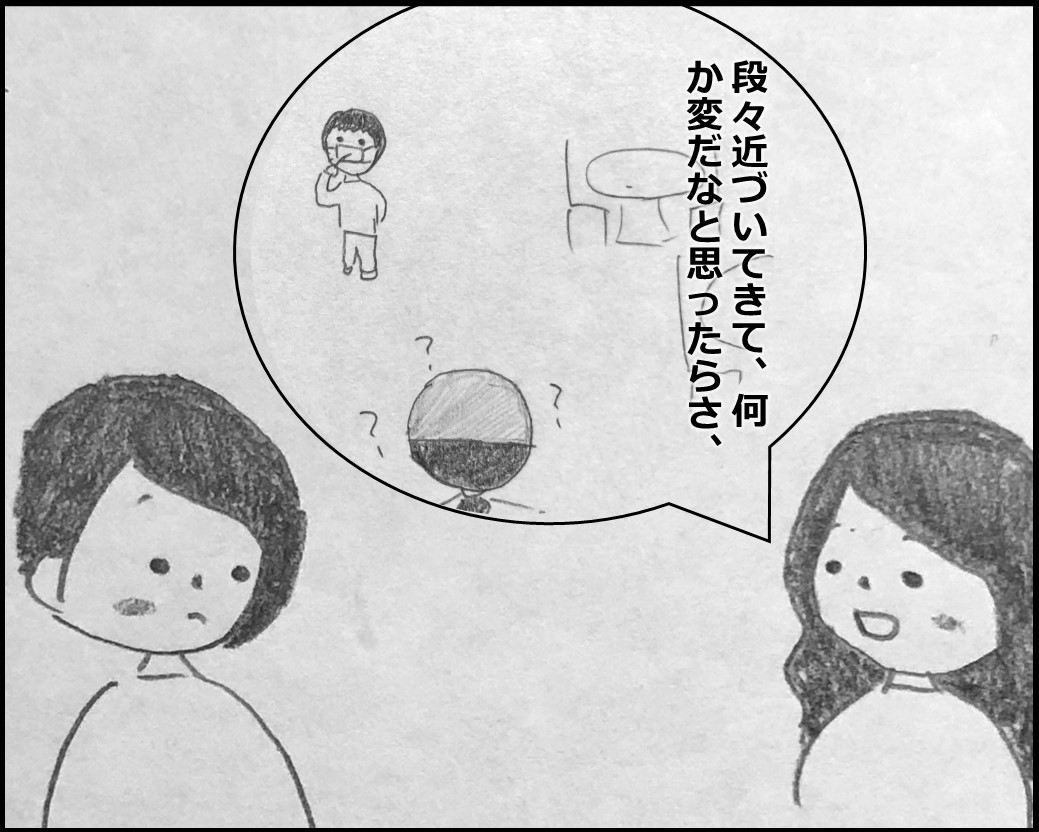 f:id:Megumi_Shida:20200110220840j:plain