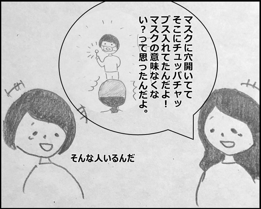 f:id:Megumi_Shida:20200110220847j:plain