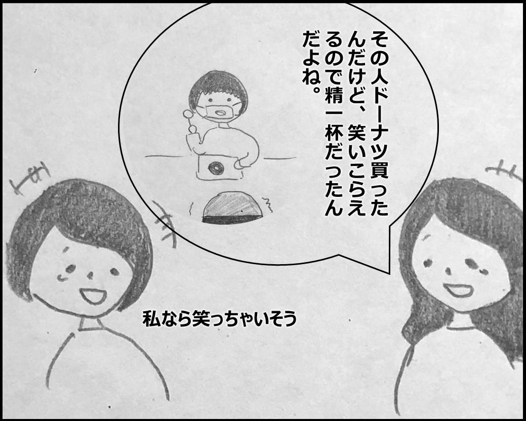 f:id:Megumi_Shida:20200110220856j:plain