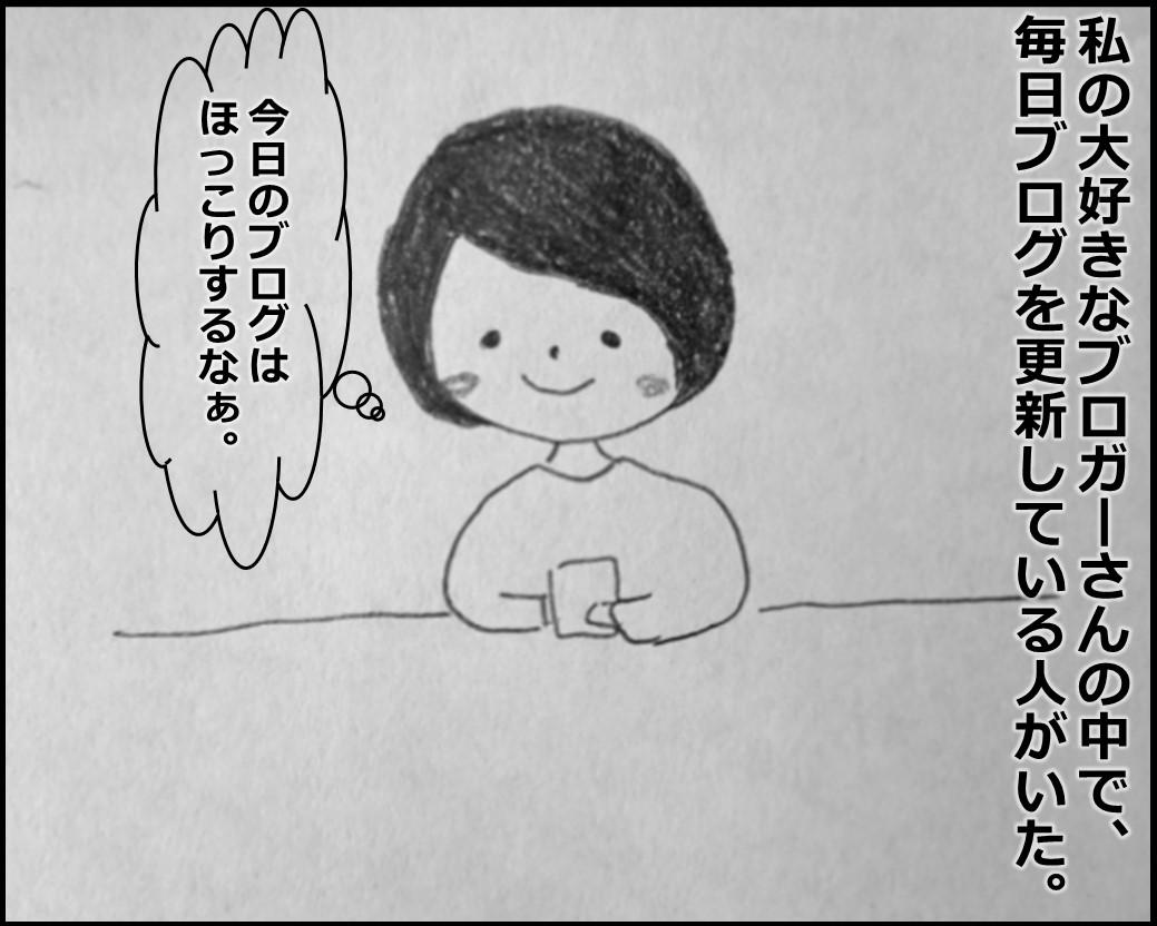 f:id:Megumi_Shida:20200112083259j:plain