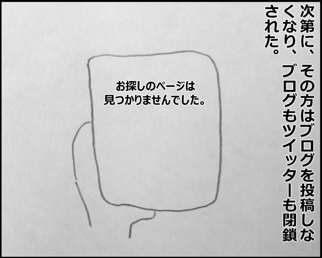 f:id:Megumi_Shida:20200112083317j:plain
