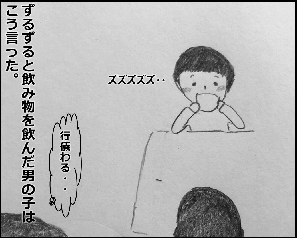 f:id:Megumi_Shida:20200114163153j:plain