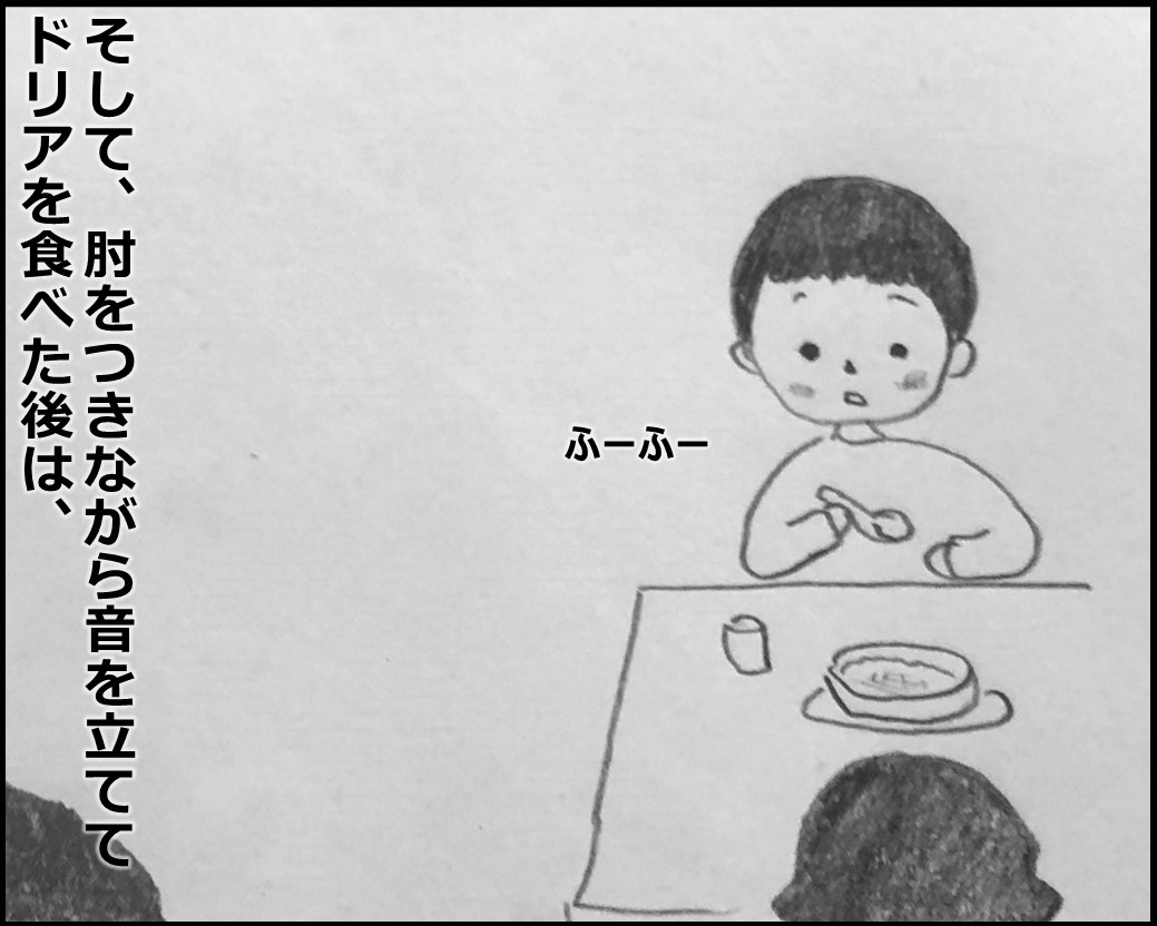 f:id:Megumi_Shida:20200114163206j:plain