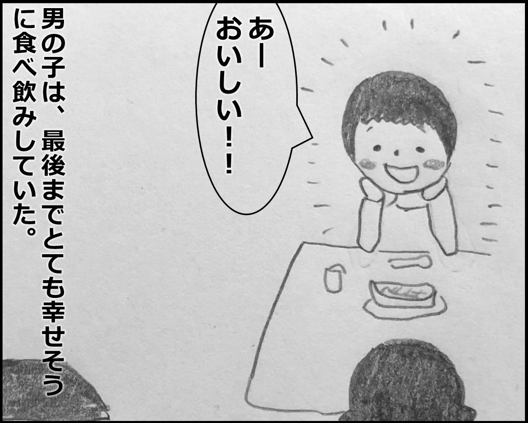 f:id:Megumi_Shida:20200114163213j:plain