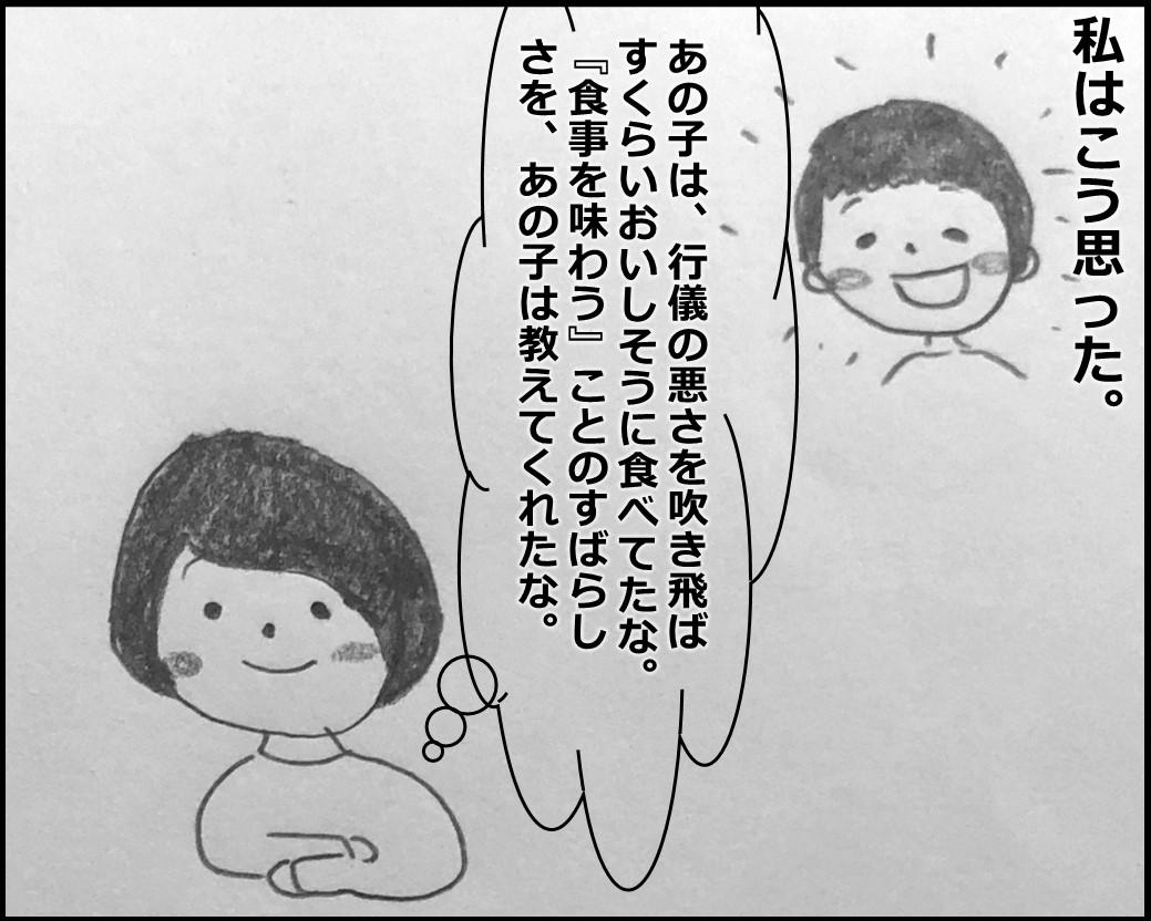 f:id:Megumi_Shida:20200114163219j:plain