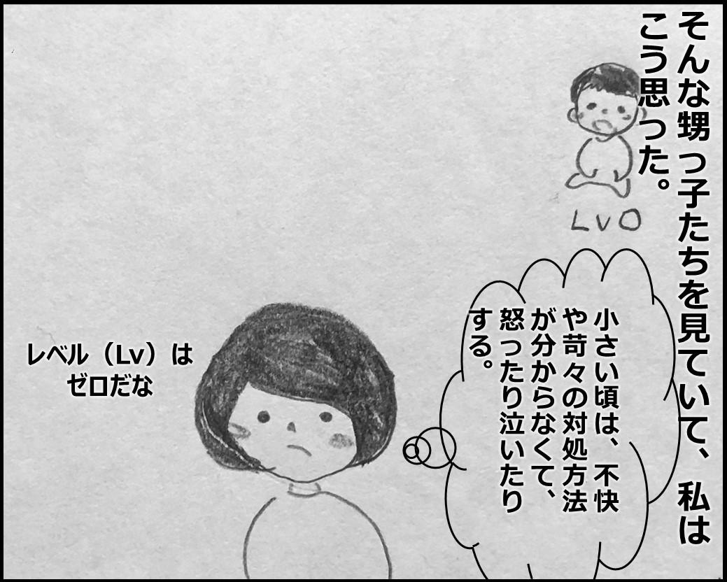 f:id:Megumi_Shida:20200115165927j:plain