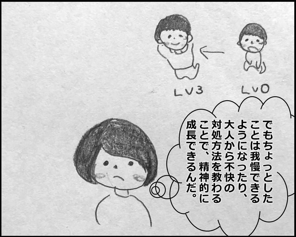 f:id:Megumi_Shida:20200115165936j:plain