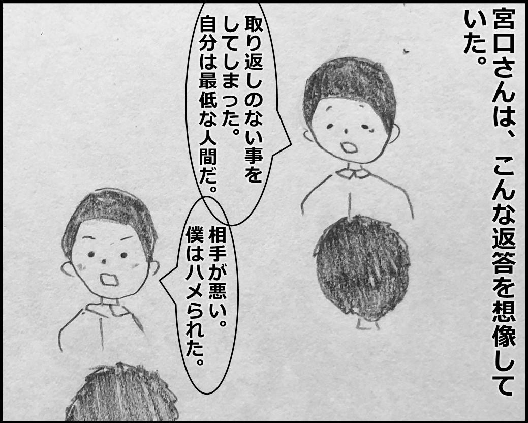 f:id:Megumi_Shida:20200116084211j:plain