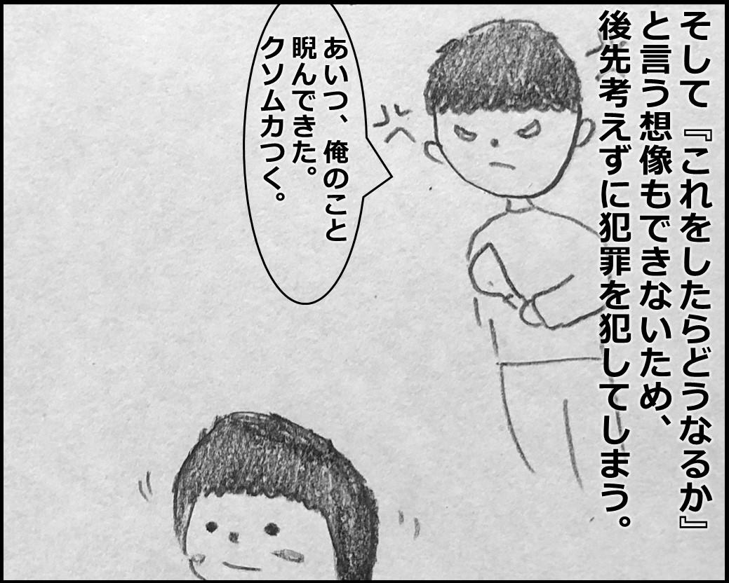 f:id:Megumi_Shida:20200116084257j:plain