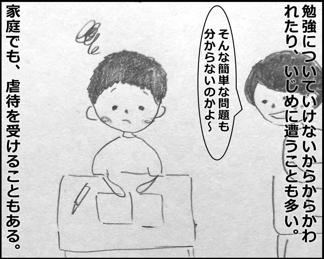 f:id:Megumi_Shida:20200117123426j:plain